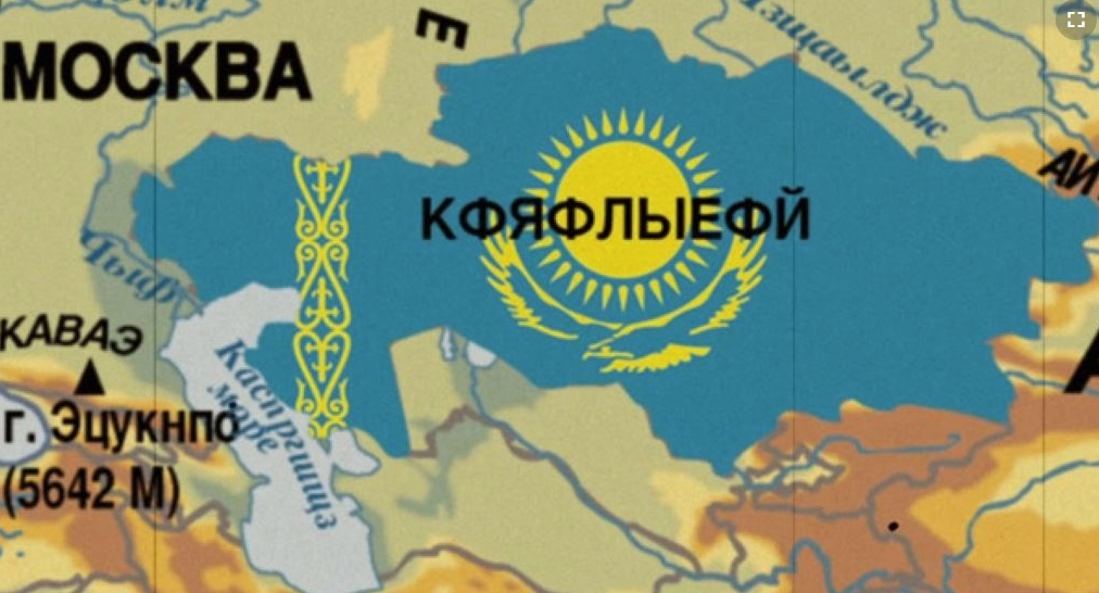 Бекболат Тлеухан переименовывает Казахстан