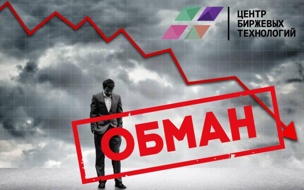 Телетрейд отзывы пострадавших и миловидный аферист Сергей Сароян
