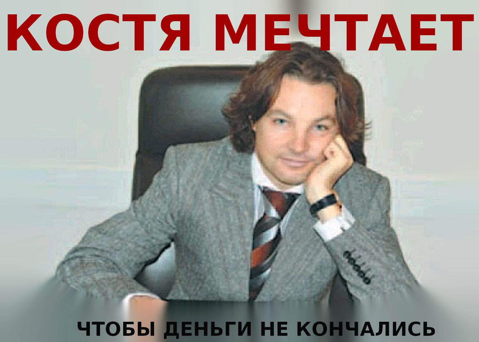 """Шварц Константин Валерьевич понимает что """"известный мошенник"""" - товар никому не нужный."""