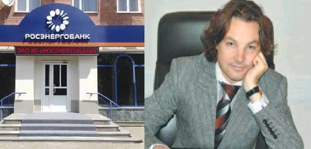 Настоящий Шварц Константин Валерьевич и банк, ограбленный им