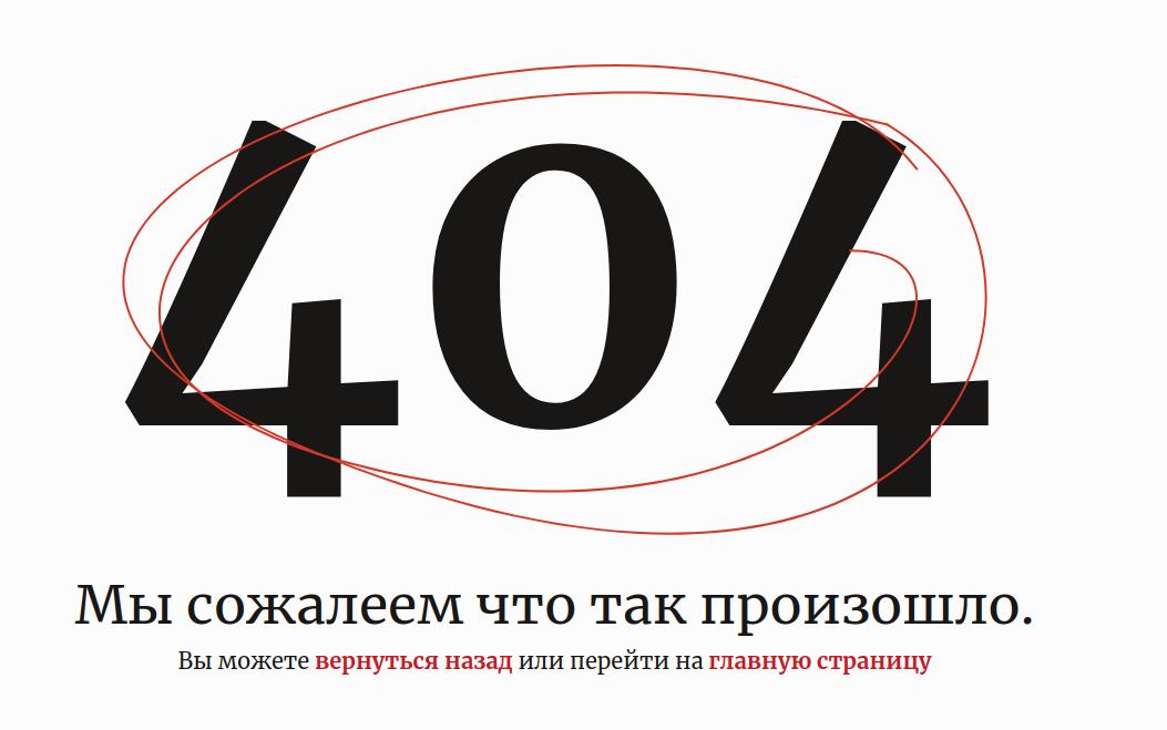 А вот как статья про Юлию и Елену Соседку-Мишалову и их банк Конкорд выглядит сейчас.